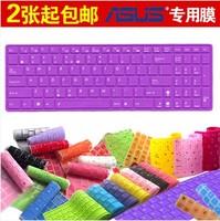 35  for ASUS   r500 r505 s550 s56 k550 x501u x502u x550 n550 membrane keyboard