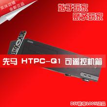 wholesale aluminum htpc case