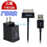 Flat  for SAMSUNG   p1000 p6200 3100 n8000 p7500 tab charger otg data cable