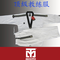 Small square grid fabric taekwondo mooto limited edition clothes top coach service