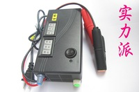 12V 20A Double digital display adjustable multifunctional car high power battery charger pulse charger repair