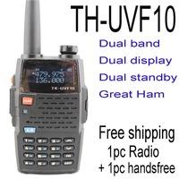high quality boldom TK-UVF10 dual band radio uhf vhf fm portable radio station with LCD display with handsfree