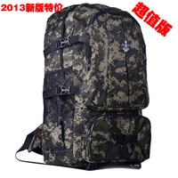 Large capacity 2013 Camouflage outside backpack sport backpack hiking travel 55L
