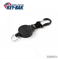 Key-bak 36 rdquo . retractable key ring keychain key chain outdoor quick release buckle car keychain