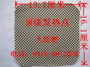 Free shipping Tourmaline self-heating 16.1 13.7 wrist support neck waist support