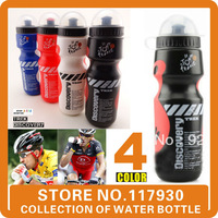 2013 New Outdoor Cycling Bike Bicycle Black PE 750ml Sports Water Bottle with Dust Cover Outdoor Sports Bottle Free shipping