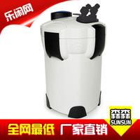 Sensen hw-304a 55w fish tank aquarium prepositioned external filter bucket filter free shipping