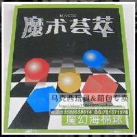 Magic toys magic sponge balls