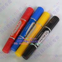 Shock toys electric toys novelty electric marker pen 28