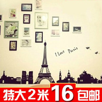 2013 new diy removable wall stickers Eiffel ~ romantic sofa tv ~  Free Shipping