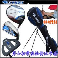 Cougar golf ball rod male extension blue mount gun package a026