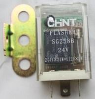 Chint car motorcycle electronic flasher steering lamp 12v sg158b 24v sg258b