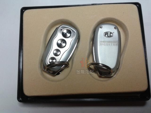 Plc car alarm e566 one-way alarm remote control(China (Mainland))