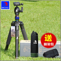 Beike BK-555 Portable Contractive Reflexed Tripod Camera Ball Head +Carrying Bag Free Shipping