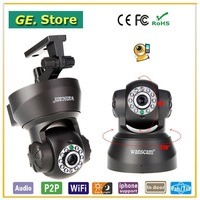 2013 New Product Plug and Play P2P Night Vision IR Camera Support 32G TF Card PT Recording Webcam IP Camera