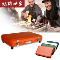 Bbq bbq field BBQ grill portable household folding outdoor bbq