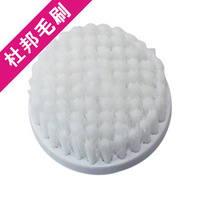 Beauty instrument face device facial cleansing brush pore cleaner dupont brush 1