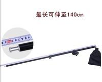Cross-bars dome light rack cross-bars cantilever rack swivel plate cross-bars sandbagged lamp holder