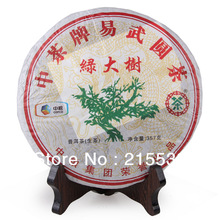[GRANDNESS] YUAN CHA YI WU GREEN BIG TREE * 2012 yr  Zhong Cha China Tea COFCO RAW Sheng Pu Er Puerh Tea 357g Bing Cake Tea