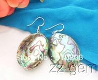Paua Abalone Shell Earring-925 Silver Hook