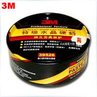 Free Shipping Domestic 3M Wax 39526 Crystal Wax Car Polishing Wax Car Paint Care Wet Wax, Car Maintenance Accessories