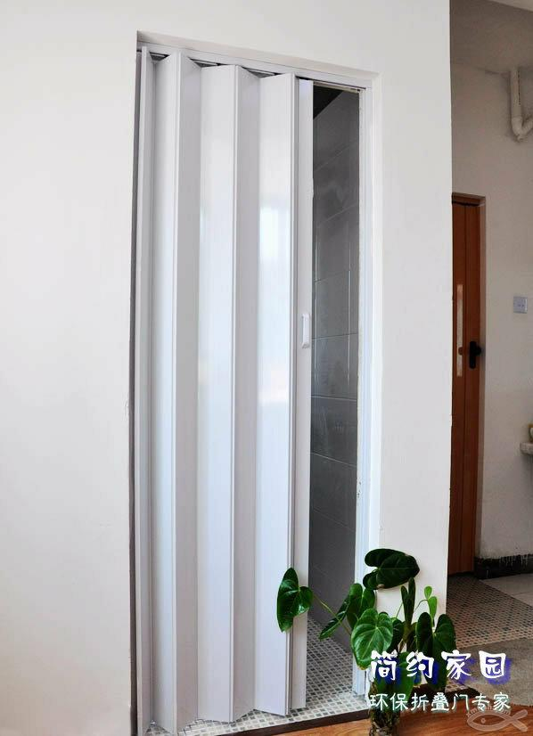 Folding Doors: Pvc Folding Doors For Bathroom