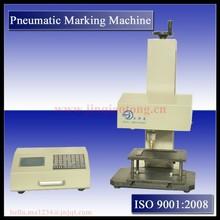 cnc machine promotion