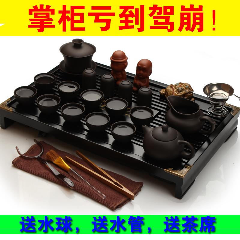 Tea set ceramic set solid wood tea tray set purple kung fu tea