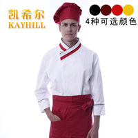 Униформа для поваров M152 work wear jacket white cook jacket and chef jacket clothing long-sleeve work uniforms cook suit