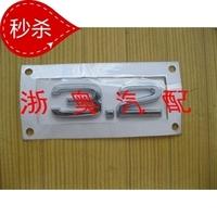 for AUDI q5 q7 a6l 3.2 displacement , emblem, trunk car stickers