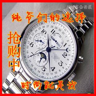 Well known series 7 needle 8 needle mechanical watch male watch(China (Mainland))