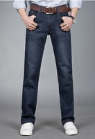 The new spring and summer business casual dark blue waist jeans men straight wild 7966