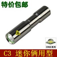 Shenhuo waterproof mini stainless steel glare flashlight q5 led household charge