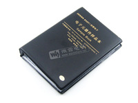 FREE SHIPPING Electronic components book resistor capacitor inductance sample box sample books element