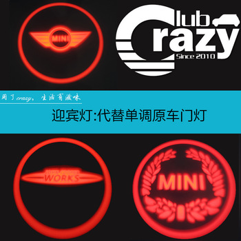 Refires minicrazy welcome light decoration lamp pattern : jcw month osmanthus mini