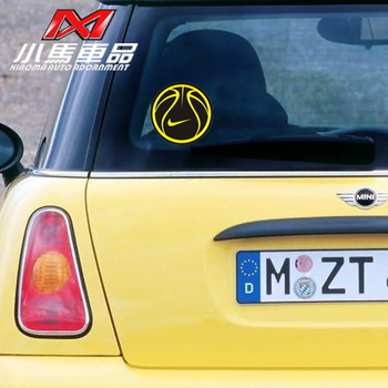 Car personalized car stickers basketball personalized small b029