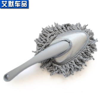 Cotton small wax drag mini wax brush dust wax drag car shan car mop auto upholstery cleaning supplies