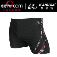 Swimming trunks male fashion swimming pants 12408