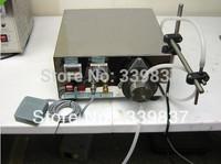 DESKTOP MAGNETIC PUMP LIQUID FILLING MACHINE- 5ml to 2000ml,VERY PRECISELY