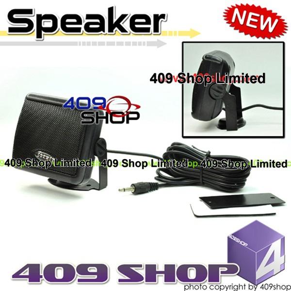 P500 мобильный динамик для автомобилей
