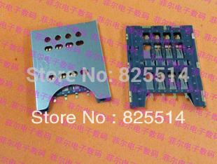 20pcs/lot for Sony J ST26I ST26 sim card reader connector holder socket free shipping