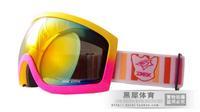 Dex skiing mirror pink double layer antimist uv microspherical male Women monoboard