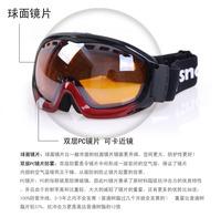 2013 marsnow double layer antimist skiing mirror anti-uv set myopia m0071