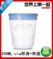 Free Shipping Avent New via breast milk storage cup storage bottles bottle 180ml 240mlvia cup milk cup