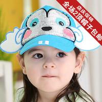 Summer baby sunbonnet net baseball cap hat baby summer wings cap