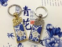 Wholesale 20pcs Flawless Chinese classical style  4GB 8GB 16GB 32GB  USB Flash 2.0 Memory Drive Stick Pen/ThumbCar