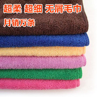 Free Shipping, Car wash towel nanometer ultrafine fiber towel cleaning towels 30 senior car towel