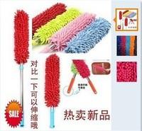Free Shipping, Car personal care chenille dust - car shan - dust brush - car brush - wax brush wax drag
