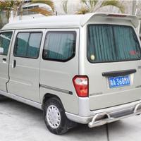 Free Shipping, Changan star honourable 2 starlight s460 name for wuling light of taurus the glory sun-shading curtain car