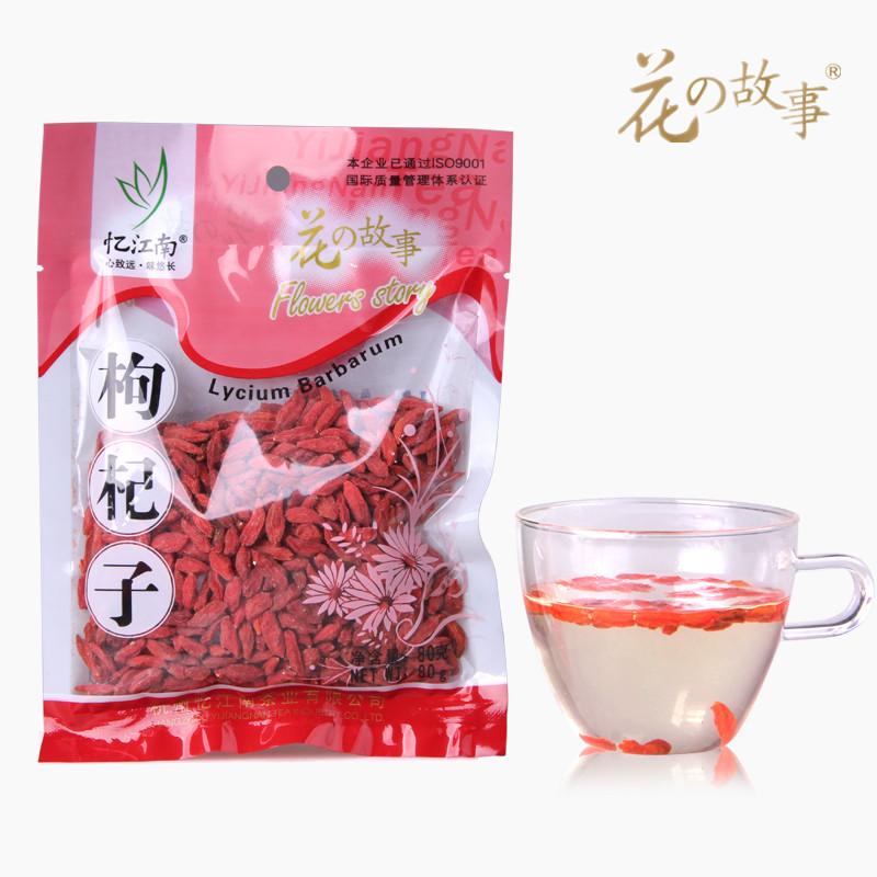 Boxthorn flower tea zhongning medlar 80g 48